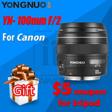 Buy YONGNUO YN100mm F2 AF/MF Medium Telephoto Lens Canon EOS DSLR camera 100mm Fixed Focal EF mounting port 600D 60D 80D 6D 5D3 for $159.36 in AliExpress store