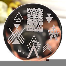 Newly BORN PRETTY BP77 Negative Space Nail Art Stamping Template Image Plate