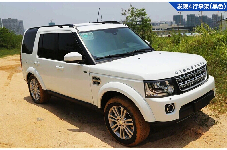 High-Q!Brand new Aluminum Roof Rack.Luggage rack.Screw fixing Roof Racks For Land rover Discovery 3/4 2013.2014.2015.Shipping(China (Mainland))