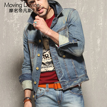 Slim Spring casual jacket outerwear male spring and autumn top mens denim clothing thin denim Jacket denim outerwear retro trend(China (Mainland))