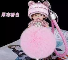 Wholesale 2016 fashion bag pendant car accessories Free Shipping(China (Mainland))