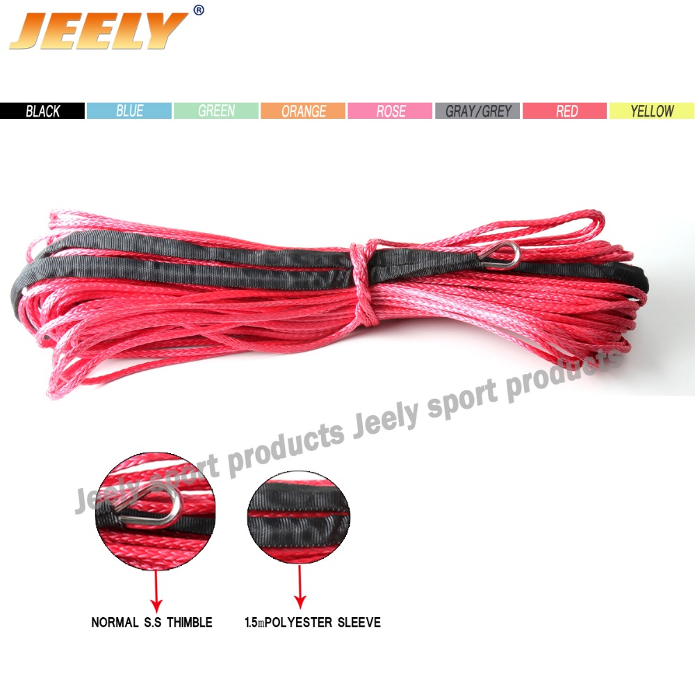 Free Shipping 40'x3/16'' 5400lb 5mmx12m uhmwpe braided synthetic winch line instead of Wire Cable ATV winch rope Dyneema(China (Mainland))