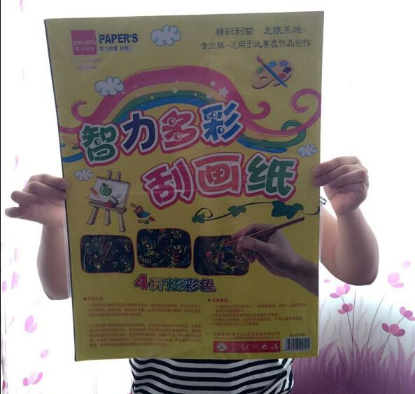 50pcs/lot 52*37cm 4K Large Magic Black Scratch Art Paper Drawing toys for Kids<br><br>Aliexpress