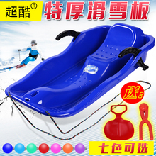 Adult /children strip skiing board, thick sliding plate cariole sled(China (Mainland))