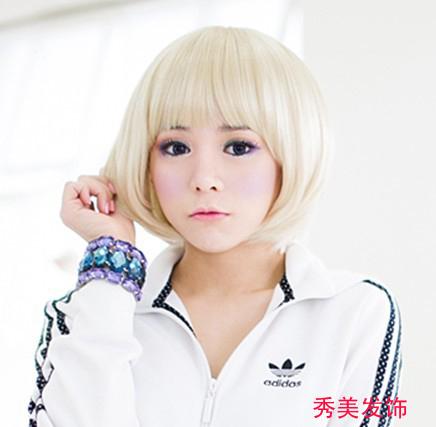 Beige women's wig bobo wig girls wig anime cos wig