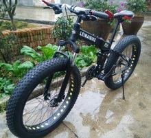 Buy KALOSSE Fat bicycle bicicleta mountain bike 26*4.0 inch tires snow/beach mountain bike 21/24/27/30 speed for $492.80 in AliExpress store