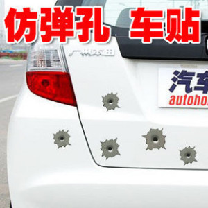 Car stickers Fake bullet holes realistic bullet hole stickers funny new creative personality 6pcs per set Free shipping!(China (Mainland))