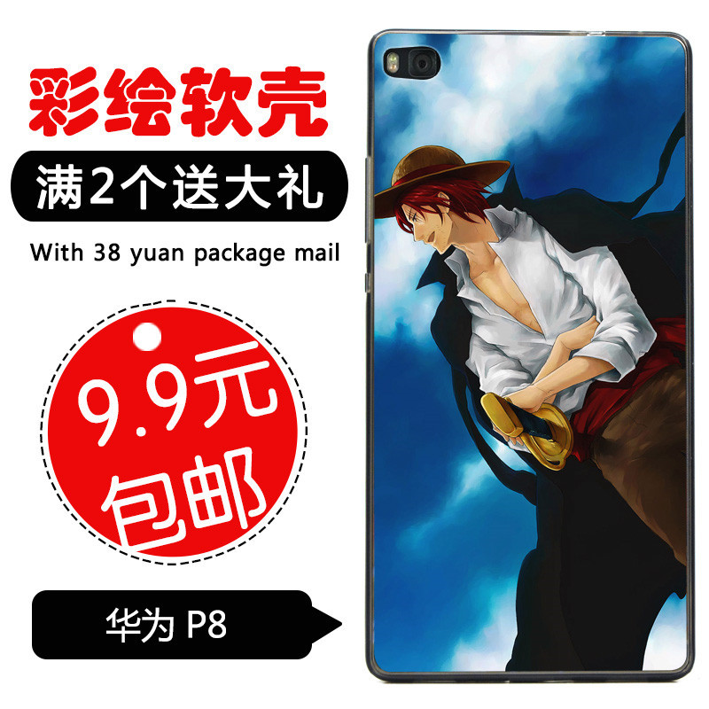 Fashion New painted soft shell For Huawei Ascend P8 Tup silicone case 5.2 inch Cartoon red hair Shanks 3(China (Mainland))