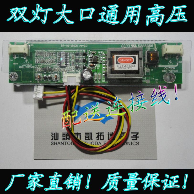 Free shipping 10PCS Lamps big mouth big mouth pressure plate Lamps Inverter(China (Mainland))