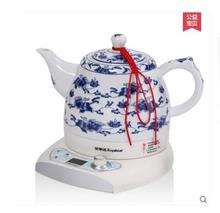 china guandong Royalstar  TC1060  household ceramic electric kettle 1L 110-220-240v(China (Mainland))