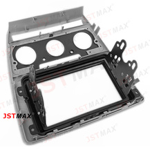 JSTMAX Car DVD CD Radio Fascia Panel Face Plate For SKODA Octavia 2008-2013 Grey-HQ  Stereo Facia Trim Dash CD Installation Kit