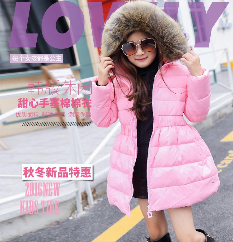 Скидки на Новая мода дети девушки марка зимняя куртка для 2-13 летних детей девочек мода талии пальто девушки теплый пальто 26156b