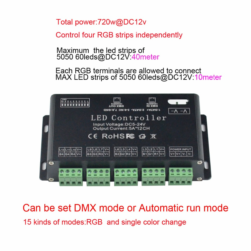 12 channel Easy DMX LED controller;dmx decoder& driver led strip module lamp rgb single color(China (Mainland))