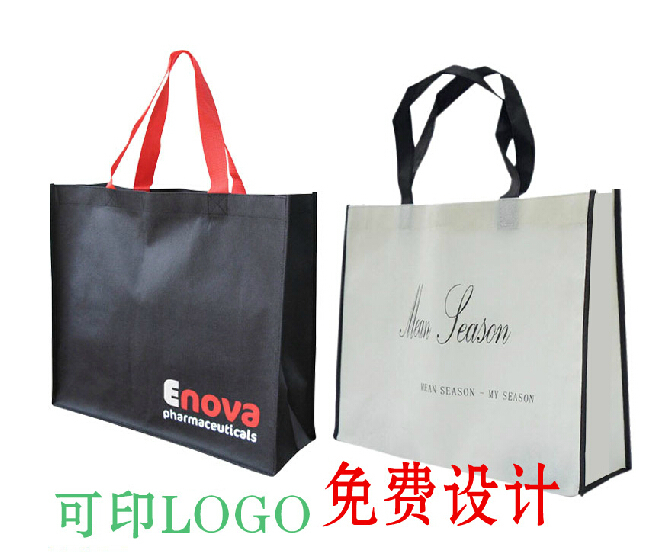 2016 Wholesale 500pcs/lot promotional eco-friendly reusable non woven shopping bags can customized company brand logo for ads(China (Mainland))