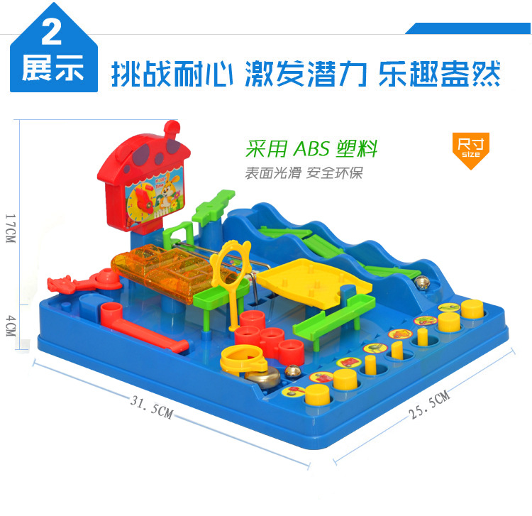 Genuine intellectual ball Waterpark Beckham Adventures. Pass Through The Task Board Games Intelligence Toys Birthday Gift A01X45<br>