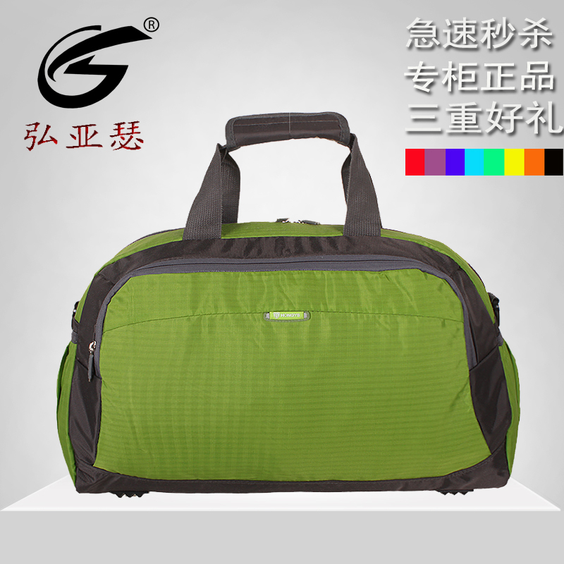 Bag Duffel Bag Trolley