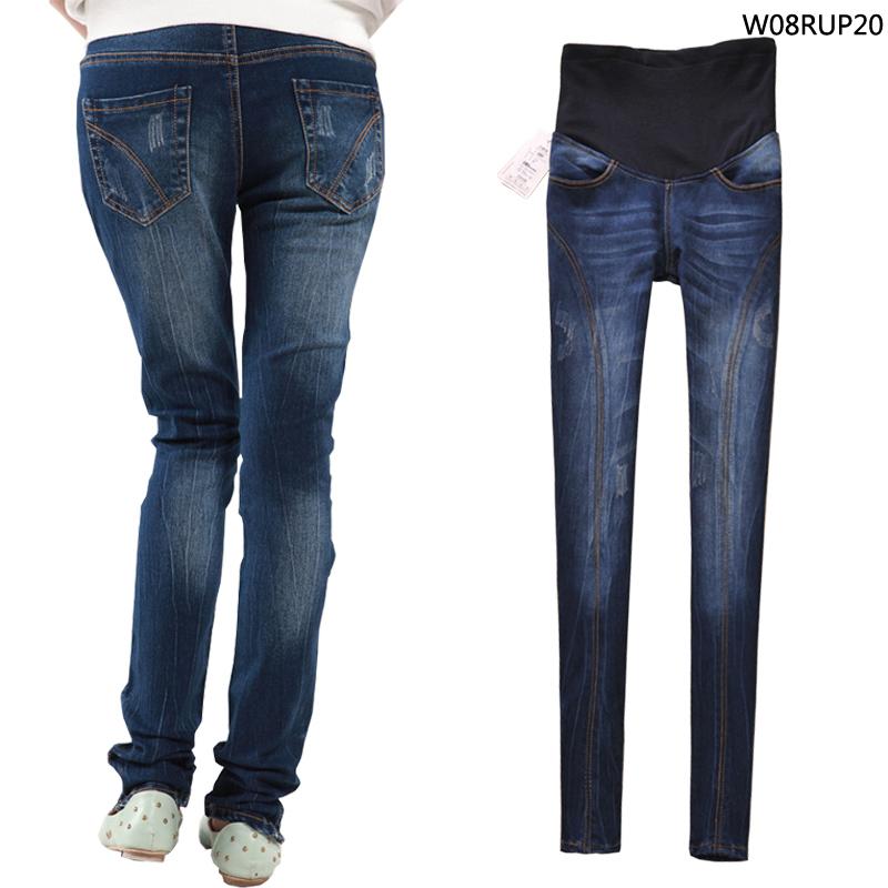 Maternity Pants Cotton Elastic Waist  Denim Pants Scratched  Side stripe Jeans Pencil Pants w08<br><br>Aliexpress