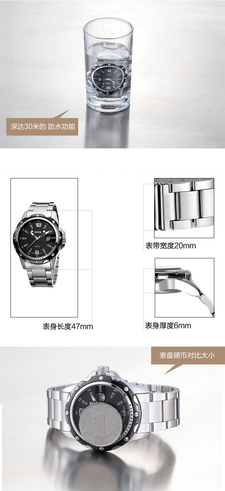 2016 Часы мужчины люксовый бренд Бизнес Часы кварцевые спорт парни весь стали наручные часы погружения 30 м Случайные часы relogio masculino