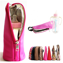 7 Colors Insulated Bottle Thermo Bag,Children Water Bottle Warmers Stroller Hanging Bags,Travelling With Baby Care Organizer