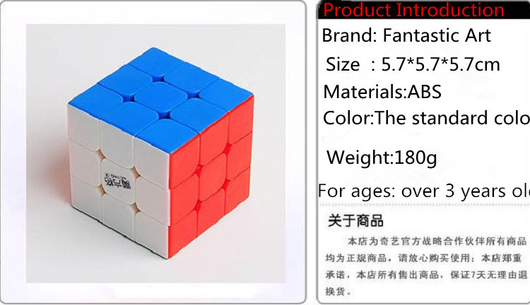 Wholesale 57mm 3*3*3 Magic Cube 6 Color Speed Spring Cube Puzzle Cube Toys Cubo Magico Neocube DMF001(China (Mainland))