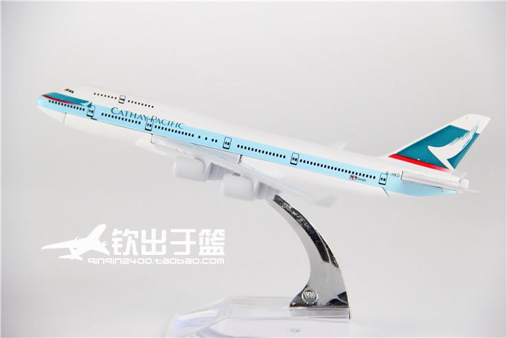 16cm Metal Airplane Plane Model Air HongKong Cathay Pacific Boeing B747 Airlines Aircraft Model Diecasts Toy Vehicles gifts(China (Mainland))