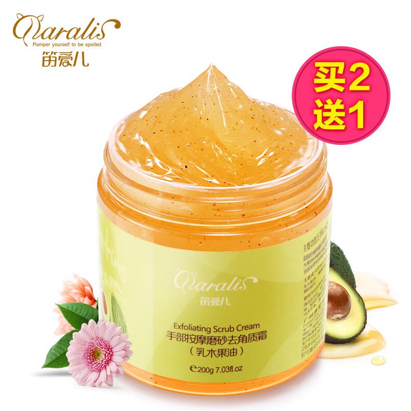 2016 Rushed Direct Selling Shea Hand Scrub Exfoliating Cream Winter Massage Whitening Moisturizing Calloused Wax Film