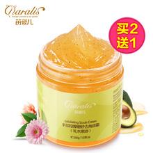 2016 Rushed Direct Selling Shea Hand Scrub Exfoliating Cream Winter Massage Whitening Moisturizing Calloused Wax Film Beauty