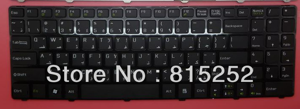 Laptop Keyboard For MSI megabook MS-16Y1 CX640MX CR640 CX640 CX640DX black AR Arabic with frame V128862AS1 AR(China (Mainland))