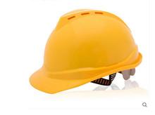 Smashing ventilative строительная каска шлем сайт высокая прочность труда защитные колпачки
