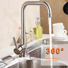 Brushed nickel kitchen faucet modern kitchen mixer tap stainless steel(China (Mainland))