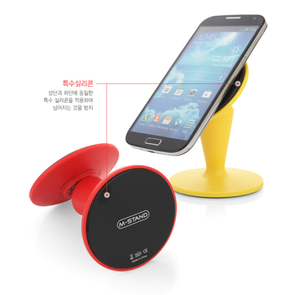 360 Degrees Mobile Phone Holder For iPhone iPad Samsung Galaxy S4 S3 N7100 Mobile Phone Stand Stents For Tablet(China (Mainland))