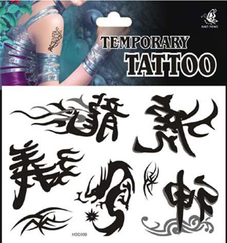 Popular butterfly tattoos back buy cheap butterfly tattoos for Wholesale temporary tattoos