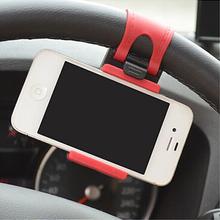 Car Steering Wheel Mobile Phone Holder Elastic Design Mobile Phone Holder Stand For Geely Vision SC7 MK CK Cross Gleagle SC7(China (Mainland))
