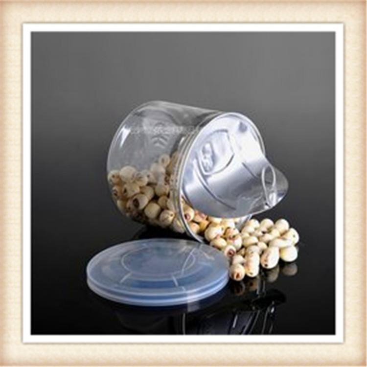 211 65 115 mm gros fabricant animal conteneur pots en for Fabricant conteneur