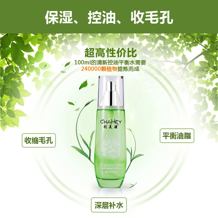 Genuine Brand Oil Control Balance Moisturizing Toner Skin Care Products Whitening Shrink Pores Anti Wrinkle Face Care<br><br>Aliexpress