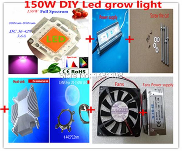4pcb/lot DIY led grow light full spectrum power supply+ heatsink+ lens+ fans!! 150w 380-840nm full spectrum led grow chip(China (Mainland))