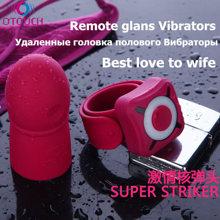 Best love to wife,2015 New vibrator penis sleeve,Remote Vibration penis Glans vibrator,sex products for men penis extender cock<br><br>Aliexpress