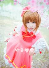 Card Captor Sakura costume cosplay for girls princess maid lolita dress Kawaii Christmas dress high quality