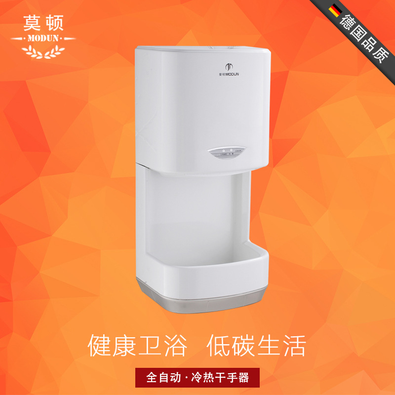Merton direct induction handdryer induction drying mobile phone hand dryer with water (high speed dry white disk mobile phone<br>