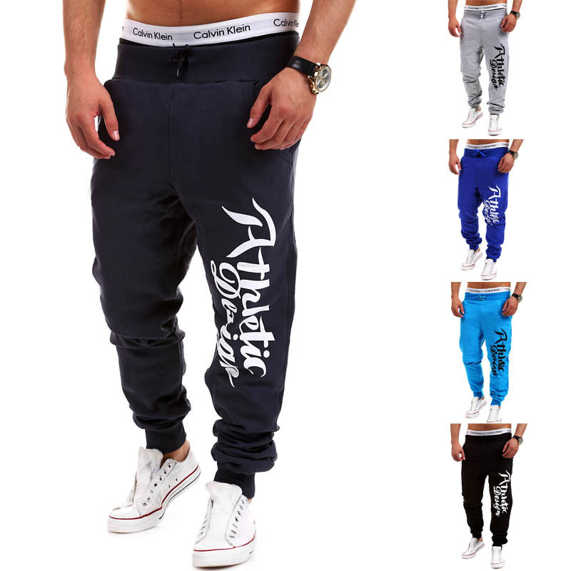 The new spring 2015 men's fashion casual pants  me...