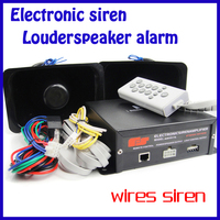 HUAHAI AS830   unlimited remote electronic siren 400W 12/24V car siren car alarm system / car sirena /car siren megaphone