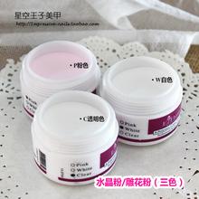 3 Pcs/lot ACRYLIC POWDER for NAIL ART False Tips Tools Set - WHITE CLEAR PINK(China (Mainland))