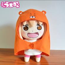Anime Sankaku Head Himouto! Umaru-chan Umaru Doma Figures Soft Plush Doll toy Children's gifts Free Shipping(China (Mainland))