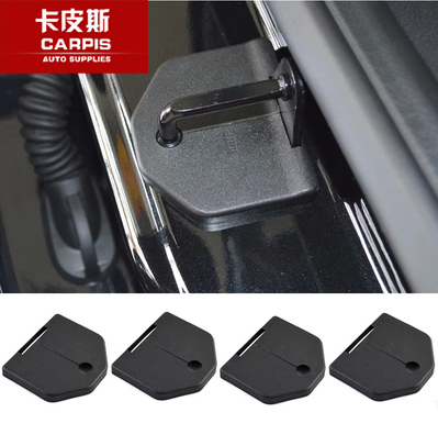 4pcs/lot of Genuine door lock cover For Land Rover Evoque 2008-2015 Car styling Automobile Protection Accessories(China (Mainland))