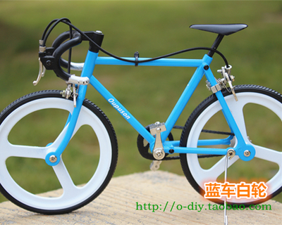 Top Grade Fixed Cog Model Metal DIY Mountain Bike With Assemble Tool With Base (Foundation) Bike Models Sky Blue Free Shipping(China (Mainland))