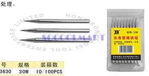 Комплектующие к инструментам Canen 5Pcs 40W  BS473640 комплектующие к домофонам