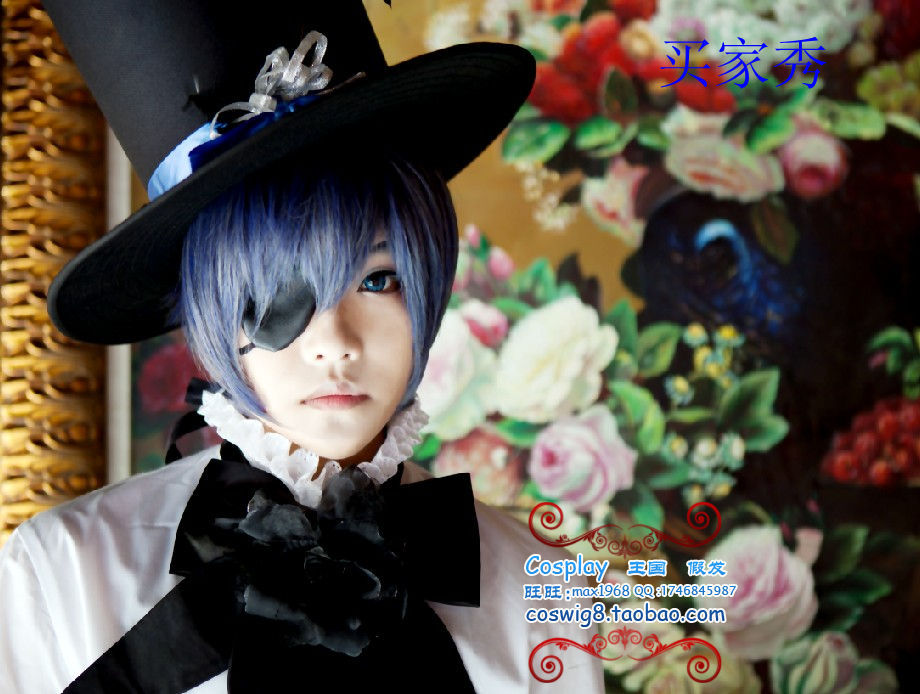 Cos Anime Black Butler Ciel Phantomhive Cosplay Dark Blue Wig Eyeshade 30cm - Costumes/Accessories Store store