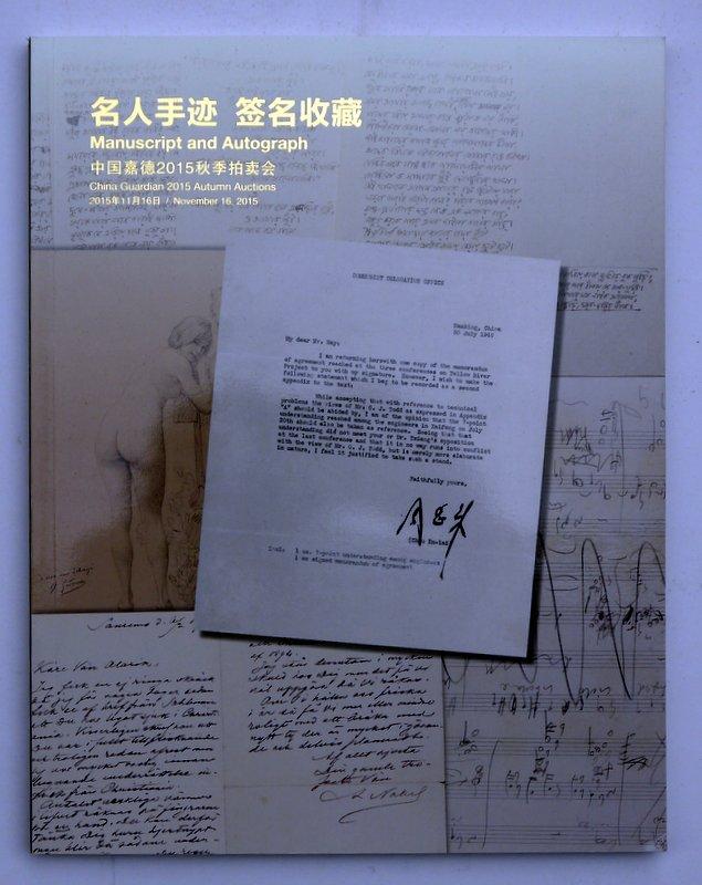 catalog Manuscript and Autograph GUARDIAN auction 16/11/2015 art book<br><br>Aliexpress