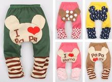 1PC Baby PP Pants Boys Girls Trousers Cotton Kid Wear For Autumn Spring Kids Leggings Children Clothing Legging Roupa Infantil