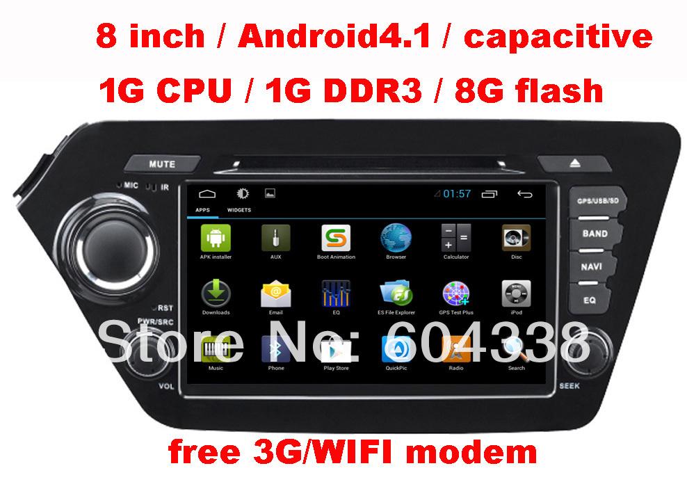 8 inch car dvd Android 4.1,capacitive,1G CPU,1G DDR3,8G flash,free 3G/WIFI modem for 2011 KIA K2/Rio/Pride,GPS+BT+FM+IPOD+ATV(China (Mainland))